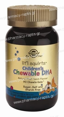 Solgar Childrens\' Chewable DHA Chewie-Gels 90 Μασώμενα Δισκία