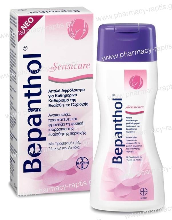Bepanthol Sensicare 200ml Αφρόλουτρο για Καθαρισμό τ...