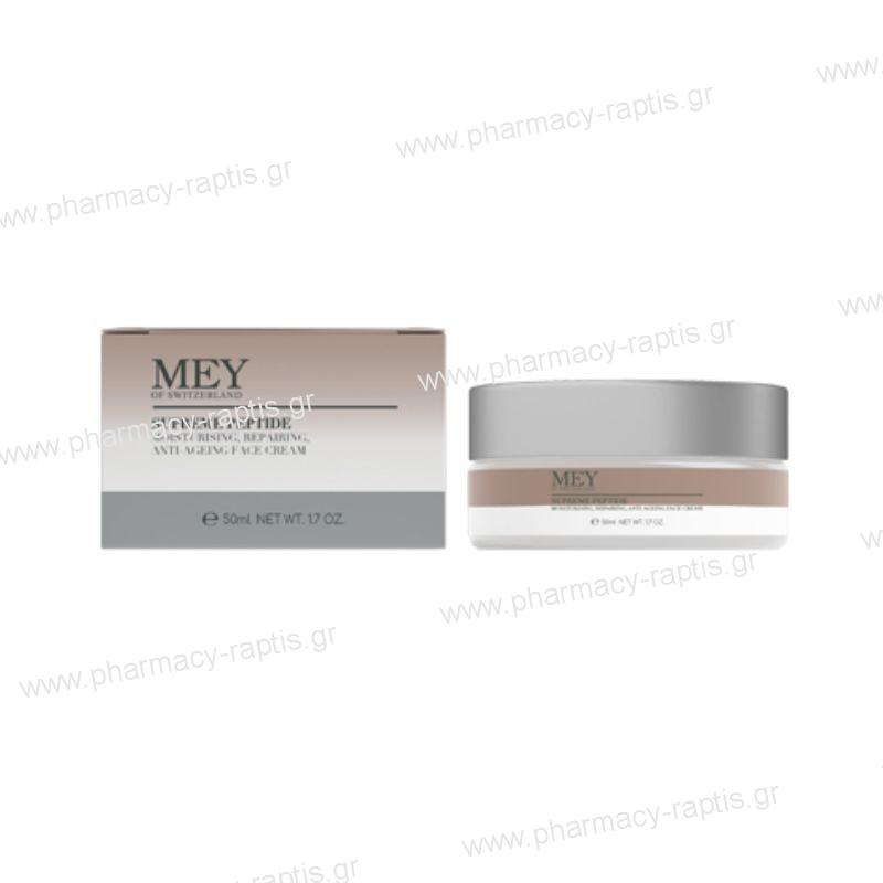 Mey Supreme Peptide Cream 50ml Κρέμα Αντιγήρανσης γι...