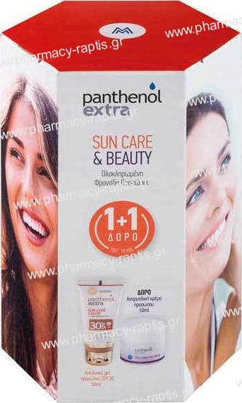 Panthenol Extra Diaphanous Sun Care Color SPF30 50ml Αντιηλιακό προσώπου με χρώμα + ΔΩΡΟ Face & Eye Cream 50ml
