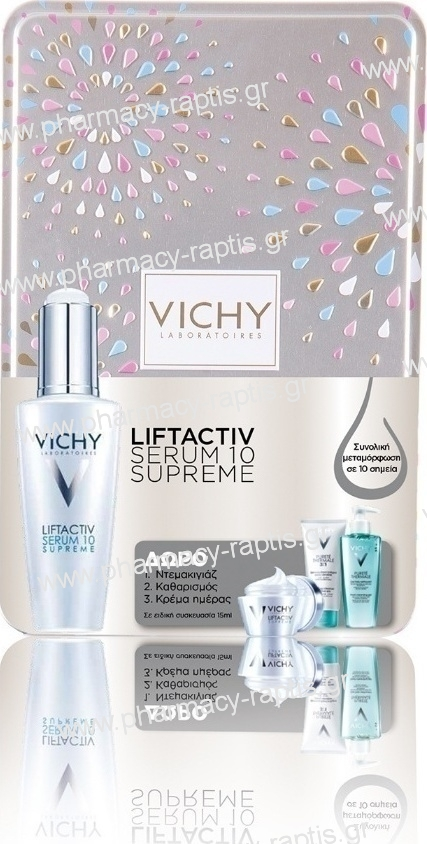 Vichy Promo Liftactiv Serum 30ml & ΔΩΡΟ Purete Thermale 3in1 15ml & Purete Thermal Fresh Gel 15ml & Liftactiv Supreme 15ml