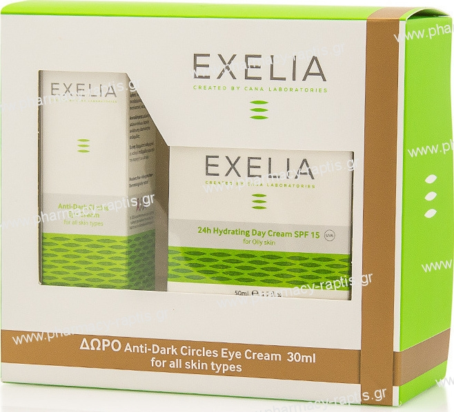 Exelia 24h Hydrating Day Cream SPF15 UVA for Oily skin 50ml + Anti-Dark Circles Eye Cream for all skin types 30ml