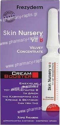 Frezyderm Skin Nursery Vit B Cream Booster 5ml Αγωγή...