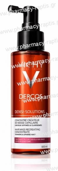 Vichy Dercos Densi-Solutions Hair Mass Recreating Concentrate Lotion 100ml Συμπυκνωμένη Φροντίδα Όγκου - Πυκνότητας Μαλλιών