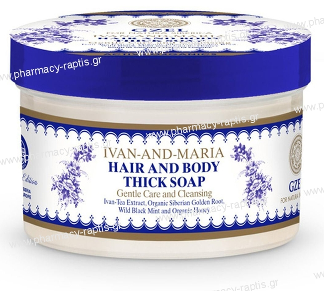 Natura Siberica Gzel Ivan & Maria hair and body thick soap 300ml για Μαλλιά και Σώμα
