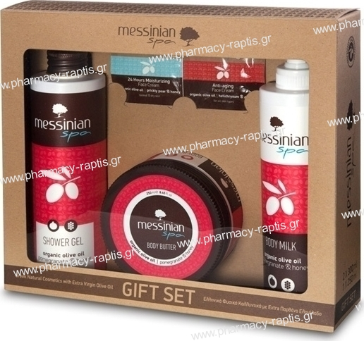 Messinian Spa Gift Set  Ρόδι & Μέλι Shower Gel 300ml Γαλάκτωμα Σώματος 300ml Body Butter 250ml