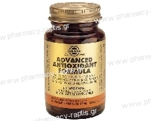 Solgar Advanced Antioxidant Formula veg.caps 120s
