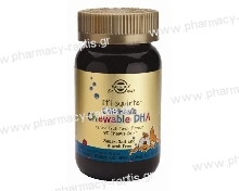 Solgar Childrens' Chewable DHA Chewie-Gels 90 Μασώμενα Δισκία