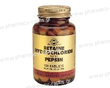 Solgar Betaine Hydrochloride with Pepsin tabs 100s