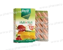 Power Health Multi+Multi Extra 30 tabs