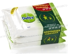 Dettol Personal Wipes Value Pack 3x15τμχ Αντιβακτηριδιακά Υγρά Μαντηλάκια