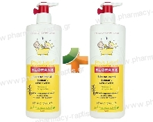 Klorane Petit Junior Bain Moussant Apaisant 500ml (DOUBLE PACK)