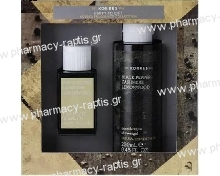 Korres Set Black Pepper, Cashmere & Lemonwood 50ml Ανδρικό Άρωμα + ΔΩΡΟ Shower Gel 250ml