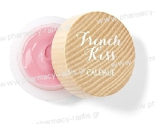Caudalie French Kiss lip balm Innocence 7.5g Natural Pink