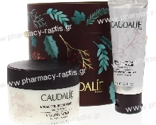 Caudalie Vine Body Luxury Set Body Butter 225ml + Hand and Nail Cream 50ml + Lip Conditioner 4.5g