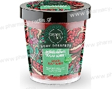 Natura Siberica Organic Shop Body Desserts Pomegranate Sugar Sorbet Sugar Body Scrub 450ml Υγρό Απολεπιστικό σώματος με Ρόδι