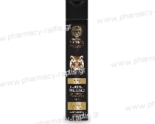 Natura Siberica Men Energy Shampoo for Body and Hair Fury of the Tiger 250ml Σαμπουάν για το σώμα και τα μαλλιά 2 σε 1