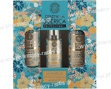 Natura Siberica Oblepikha Hair Care Kit Shampoo 400ml + Conditioner 400ml + Hair styling spray 125ml