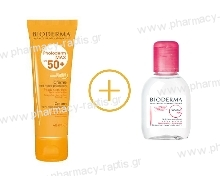 Bioderma Photoderm Max SPF50+ Creme 40ml + Δώρο Sensibio H2O 100ml