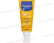 Mustela Very High Protection Sun Lotion SPF50 200ml - Παιδικό Αντιηλιακό Γαλάκτωμα 200 ml