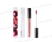 Korres Morello Voluminous Lip Gloss 4ml