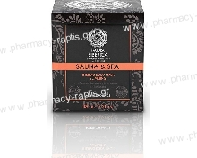 Natura Siberica Thermo Body Mask Ζεστή Μάσκα σώματος για Αδυνάτισμα 370ml