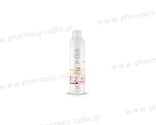 Natura Siberica Little Siberica Baby Hair Conditioner 250ml