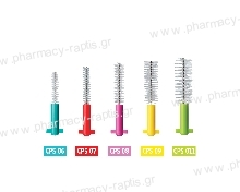 Curaprox CPS 06-011 Prime Plus Handy Interdental brush+4