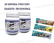 Prevent 2 x Prevent Premium Slim 430g Chocolate And 3 Bars