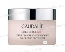 Caudalie Resveratrol Lift Face Lifting Soft Cream Limited Edition 25ml