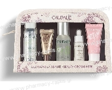 CAUDALIE Beuty Grows Here Travel Kit(Σετ Ταξιδιου)