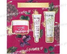 Caudalie Promo Vinosource SOS Intense Moisturizing Cream 50ml & SOS Thirst Quenching Serum 15ml & Moisturizing Mask 15ml
